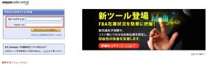 スクリーンショット 2016-06-09 23.03.58