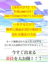 スクリーンショット 2016-07-24 3.54.22