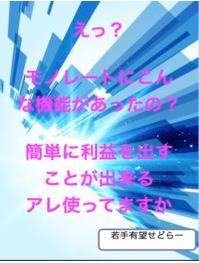 スクリーンショット 2016-07-24 3.40.39
