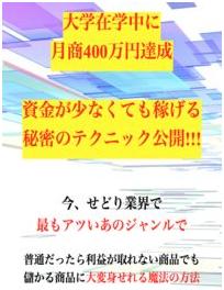 スクリーンショット 2016-07-24 3.44.06