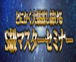 3386c07eaf98740816ea8354c608da84-300x79