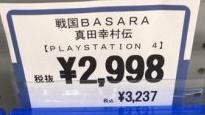 toy-sale-249x300